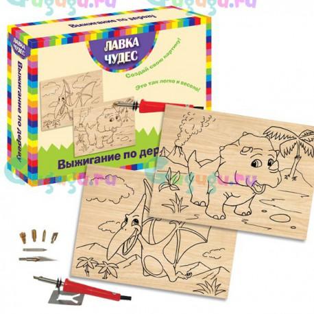 Детский набор для выжигания Динозавры, содержит 2 картины с динозаврами, выжигательный прибор и 6 сменных игл