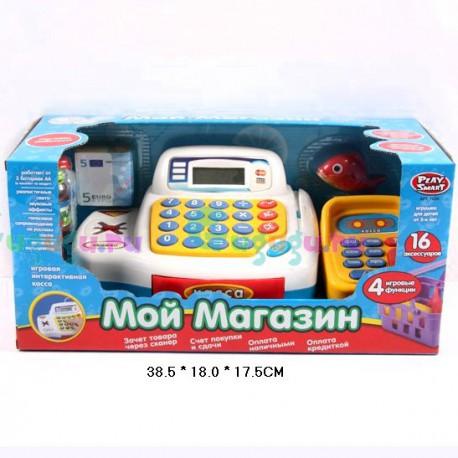 Электронная касса Мой магазин: 4 функции + 16 аксессуаров. Сканер штрих-кодов, игровые деньги и набор продуктов