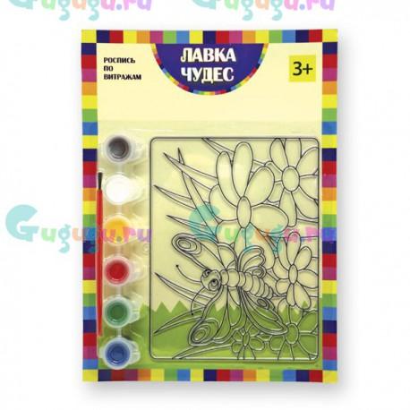 Развивающий набор для росписи витража: Бабочка. Купить развивающие игрушки с доставкой по России