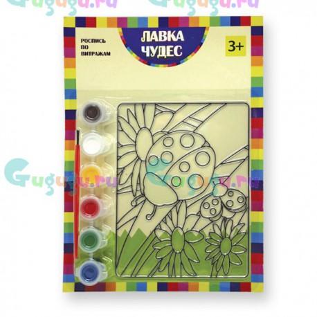 Детское творчество: Набор для росписи витража - Божья коровка. Купить развивающие игрушки с доставкой по России