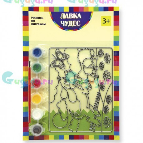 Детское творчество: Набор для росписи витража - Весёлый пёс. Купить развивающие игрушки с доставкой по России
