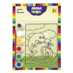 Набор для росписи витража: Дельфин