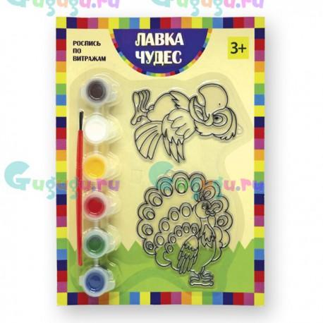 Детское творчество: Набор для росписи витража - Павлин и попугай. Купить развивающие игрушки с доставкой по России