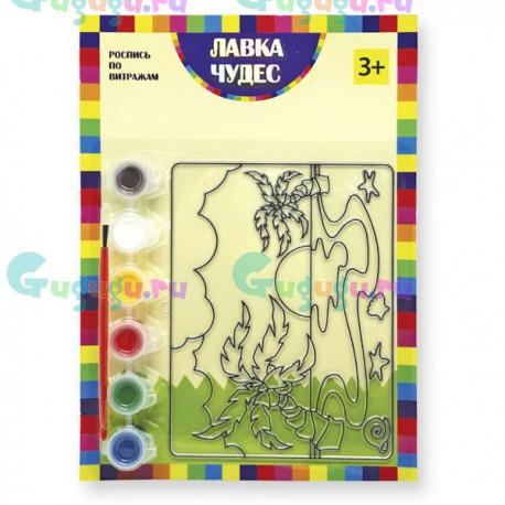 Детский развивающий набор: Роспись витража - Пляж. Купить развивающие игрушки с доставкой по России