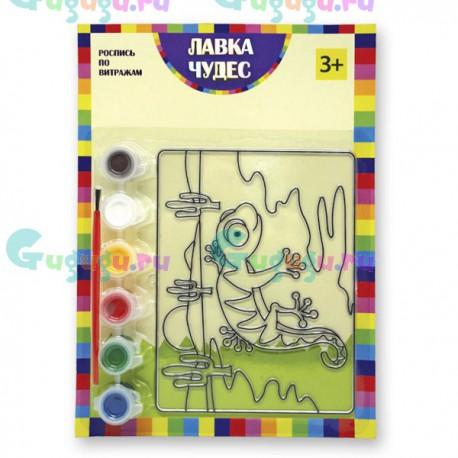 Детское творчество: Набор для росписи витража - Ящерица. Купить развивающие игрушки с доставкой по России