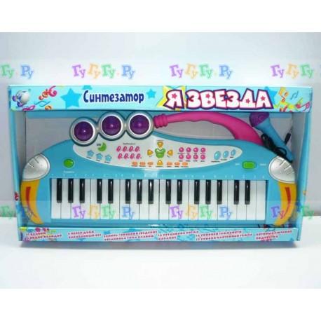 Синтезатор электронный Я звезда (37 клавиш)