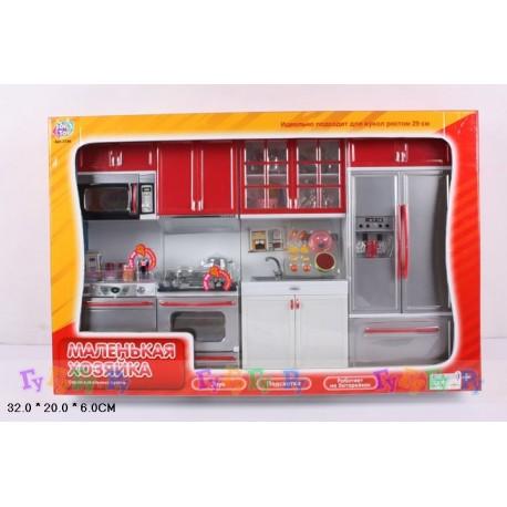 """Стильная кухня """"Маленькая хозяйка"""", Детская игрушка"""