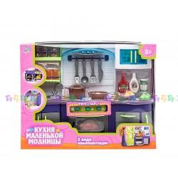 Детская кухня маленькой модницы с плитой и аксессуарами
