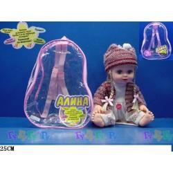Кукла Алина в рюкзаке (24 см)
