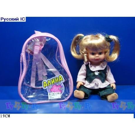 Говорящая кукла Алина в рюкзаке (19 см)