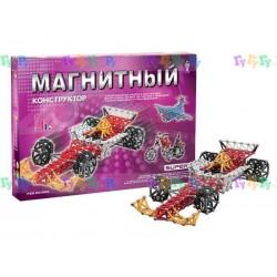 Детский магнитный конструктор (192 детали)
