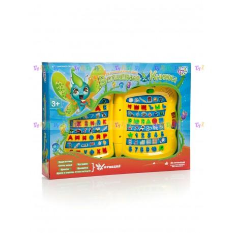 Детская обучающая игра Волшебная Книжка-азбука (7 функций)