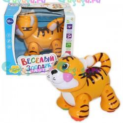 Весёлый зоопарк - Тигрёнок (18x12x17 см, музыка, свет)