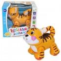 Весёлый зоопарк - Полосатый тигрёнок (18x12x17 см, музыка, свет)