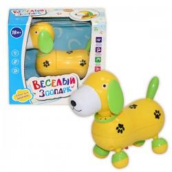 Весёлый зоопарк - Жёлтая собачка (16x7x14 см, музыка)