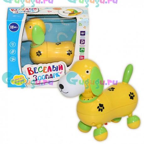 Игрушка на бат. Собака,16x7x14 см, музыка, Музыкальные игрушки