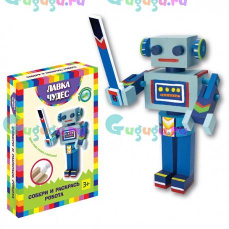 Детское творчество - Собери и раскрась робота Вертуса