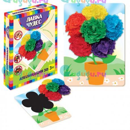 Аппликация 3D - Цветы