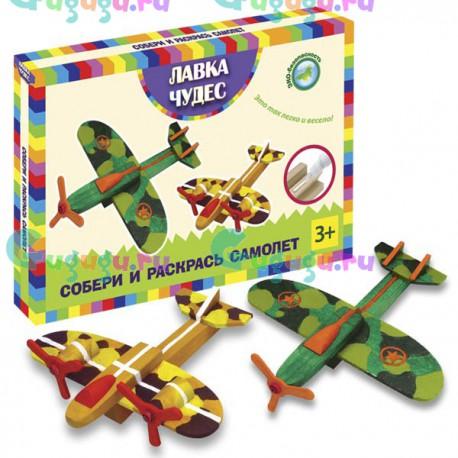 Развивающий набор настоящего мужчины: Собери и раскрась самолет (2 самолета в комплекте)
