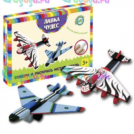 Развивающий набор настоящего мужчины: Собери и раскрась истребитель (2 самолета в комплекте)