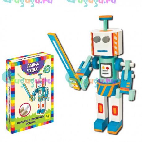 Детский развивающий набор: Собери и раскрась робота Северуса (17х9х5 см)