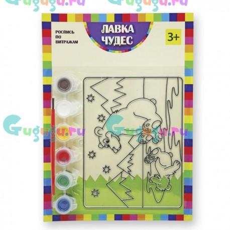 Детское творчество: Набор для росписи витража - Белые медведи