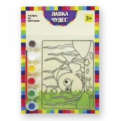 Набор для росписи витража: Рыбка