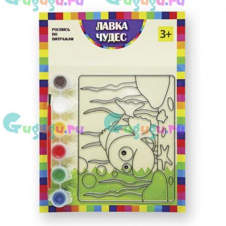 Детское творчество: Набор для росписи витража - Рыбка