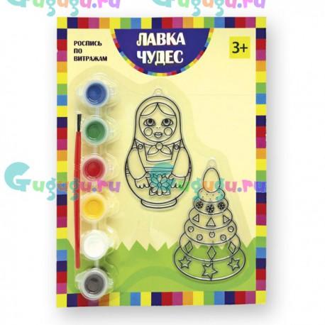 Детское творчество: Набор для росписи витража - Игрушки