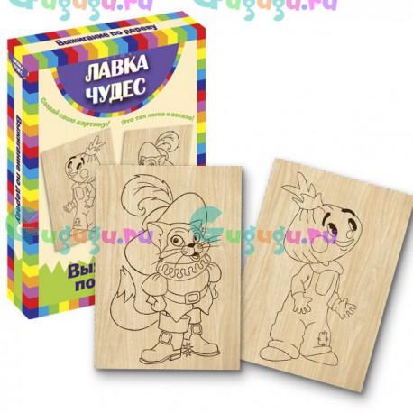 Детское творчество: Набор для выжигания - Любимые сказки (2 дощечки размера А5)