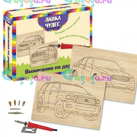 Детское творчество: Набор для выжигания с прибором - Автолюбитель (2хА5)
