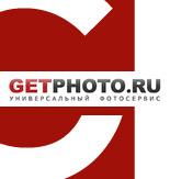 GetFoto.ru - универсальный фотосервис